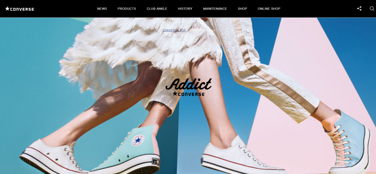 http://converse.co.jp/addict/