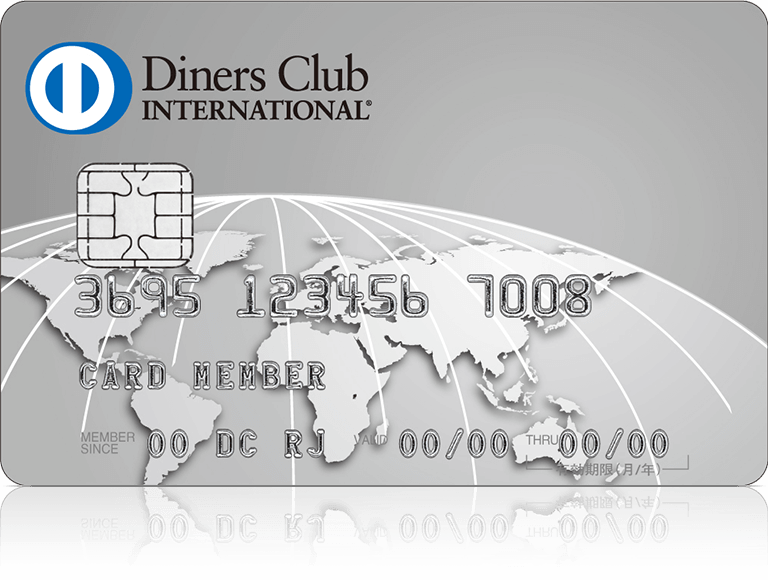 http://www.diners.co.jp/ja/cardlineup.html